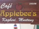 Not an actual Applebees