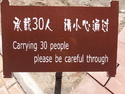 Carrying  people please be careful though