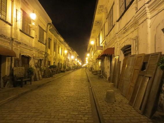 Charming Vigan City Street