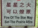 Fire of the stay may set the prairie afire