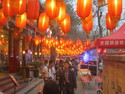 It's really cool at night, light up with tons of red lanterns.