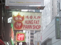 Hung fat pawn shop