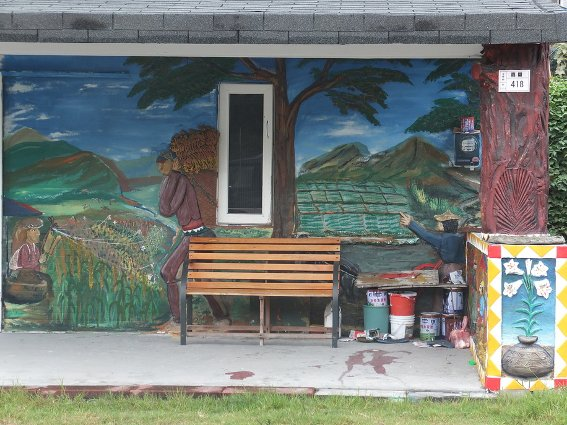 Mural on the side of someones house