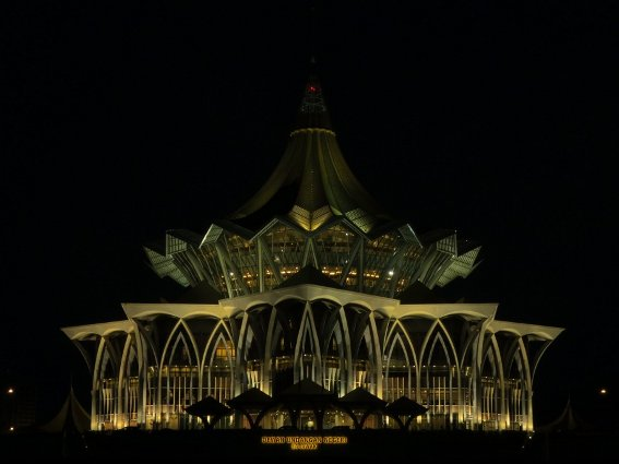 Sarawak government building
