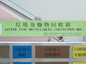 Litter cum recycleables
