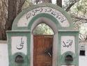 Muslim missionary tomb