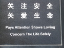 Pays attention shows loving concern the life safely